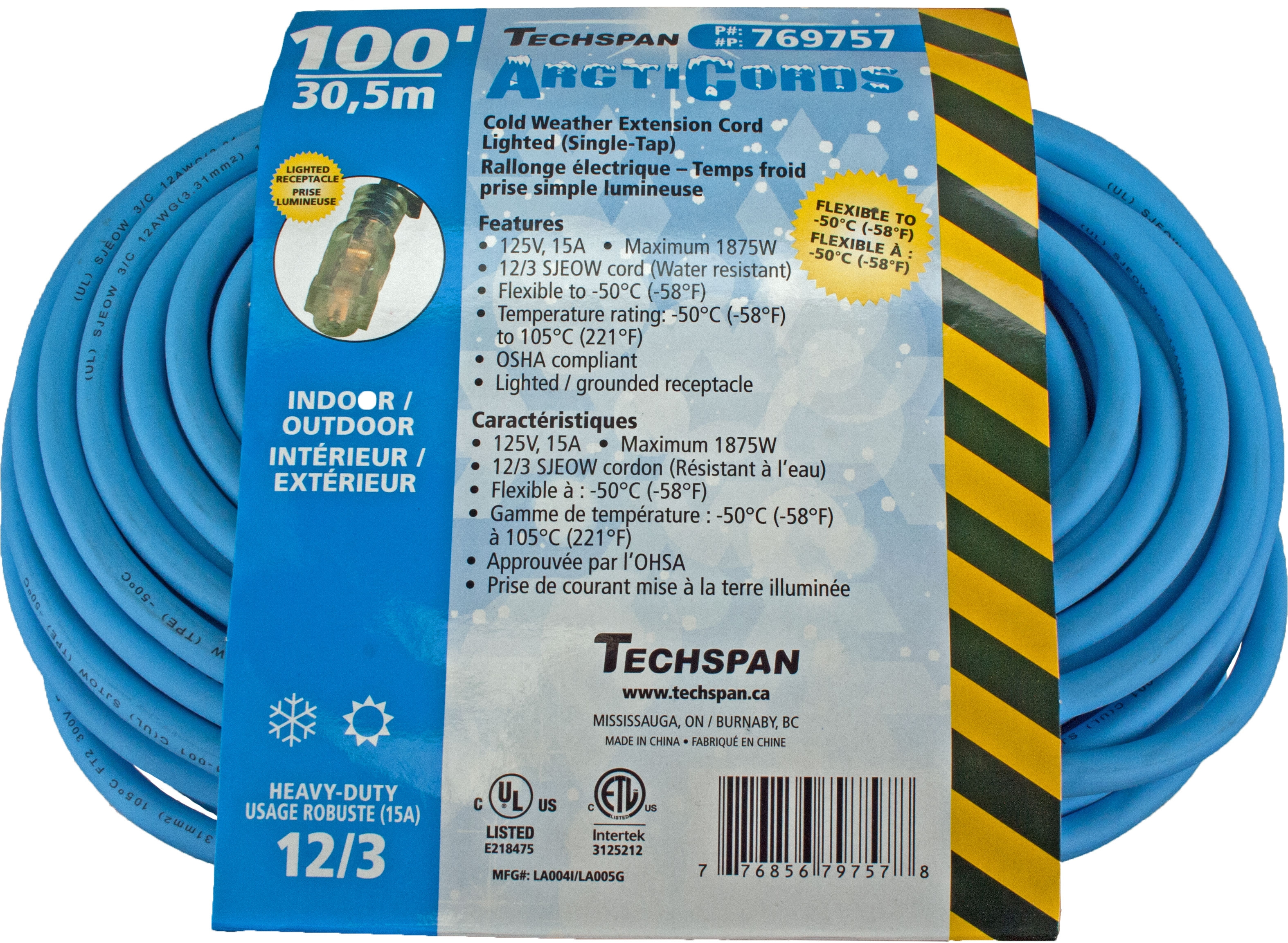 Single Tap Cold Weather Extension Cord 100 FT   769757   ElecDirect
